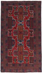 バルーチ 絨毯 90X154 オリエンタル 手織り 濃い茶色/深紅色の (ウール, アフガニスタン)