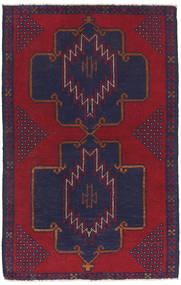 Beluch Tappeto 85X140 Orientale Fatto A Mano Porpora Scuro/Rosso Scuro (Lana, Afghanistan)