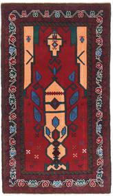 バルーチ 絨毯 84X155 オリエンタル 手織り 深紅色の/濃い茶色 (ウール, アフガニスタン)