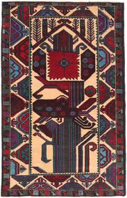 Beluch Tæppe 90X143 Ægte Orientalsk Håndknyttet Mørkerød (Uld, Afghanistan)