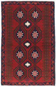 バルーチ 絨毯 88X138 オリエンタル 手織り 深紅色の/濃い紫 (ウール, アフガニスタン)