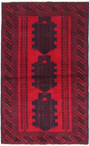 Baluch Rug 86X141 Authentic  Oriental Handknotted Crimson Red/Dark Purple/Dark Red (Wool, Afghanistan)