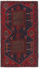 Belutsch Teppich  106X196 Echter Orientalischer Handgeknüpfter Dunkelrot/Dunkellila (Wolle, Afghanistan)