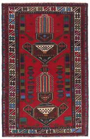 Beluch Matto 83X133 Itämainen Käsinsolmittu Tummanpunainen/Punainen (Villa, Afganistan)