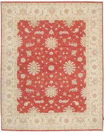 Ziegler Rug 242X302 Authentic  Oriental Handknotted Beige/Rust Red (Wool, Pakistan)