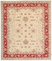 Ziegler carpet NAZC877