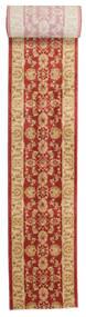 Ziegler Kaspin - Rood tapijt RVD15842