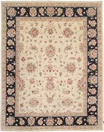 Ziegler 絨毯 246X304 オリエンタル 手織り 薄茶色/ベージュ (ウール, パキスタン)