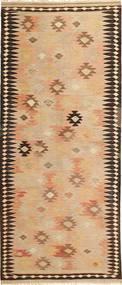 Kilim Fars carpet AXVG105