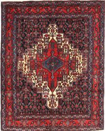 Senneh carpet AXVG267