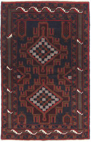 Baluch Rug 82X135 Authentic  Oriental Handknotted Black/Dark Brown (Wool, Afghanistan)