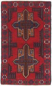 バルーチ 絨毯 81X136 オリエンタル 手織り 赤/濃い茶色 (ウール, アフガニスタン)