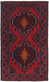Beluch Matta 87X146 Äkta Orientalisk Handknuten Mörkgrön/Mörkröd (Ull, Afghanistan)