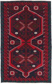 バルーチ 絨毯 83X142 オリエンタル 手織り 黒/深紅色の (ウール, アフガニスタン)