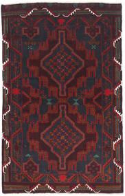 Beluch Tapijt 90X141 Echt Oosters Handgeknoopt Donkerpaars/Donkerrood (Wol, Afghanistan)