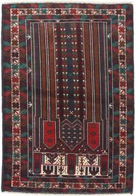 バルーチ 絨毯 86X132 オリエンタル 手織り 濃い紫/濃い茶色 (ウール, アフガニスタン)