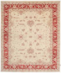 Ziegler Tapis 253X305 D'orient Fait Main Marron Clair/Beige/Rose Clair Grand (Laine, Pakistan)