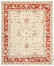 Ziegler Rug 256X312 Authentic  Oriental Handknotted Beige/Dark Brown Large (Wool, Pakistan)