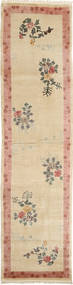 China art silk 120 Line carpet FAZA44