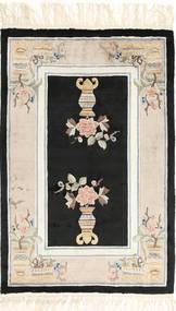 China art silk 120 Line carpet FAZA92