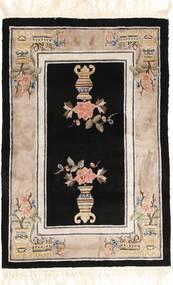 China art silk 120 Line carpet FAZA68