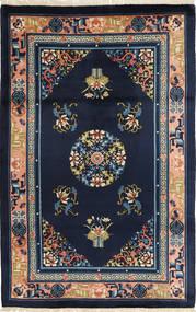 China in antikem Stil Teppich FAZA214