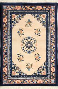 China in antikem Stil Teppich FAZA209