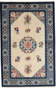 China antiquefinish carpet FAZA1