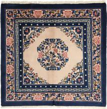 China in antikem Stil Teppich FAZA258