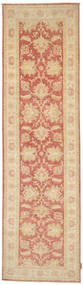 Ziegler Rug 79X299 Authentic  Oriental Handknotted Hallway Runner  Dark Beige/Light Brown (Wool, Pakistan)