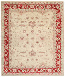 Ziegler Rug 251X300 Authentic  Oriental Handknotted Beige/Dark Beige Large (Wool, Pakistan)