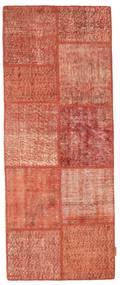 Patchwork Rug 79X200 Authentic  Modern Handknotted Hallway Runner  Crimson Red/Light Pink (Wool, Turkey)