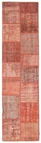 Patchwork Matto 77X302 Moderni Käsinsolmittu Käytävämatto Vaaleanpunainen/Ruskea/Vaaleanruskea (Villa, Turkki)
