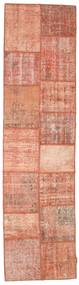 Patchwork Rug 79X302 Authentic  Modern Handknotted Hallway Runner  Light Pink/Light Brown (Wool, Turkey)
