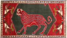Ghashghai tapijt RXZF68