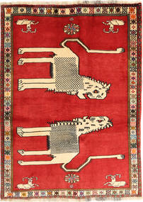 Qashqai Rug 133X181 Authentic  Oriental Handknotted Rust Red/Beige (Wool, Persia/Iran)