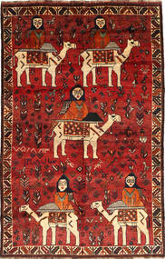 Qashqai Rug 163X255 Authentic  Oriental Handknotted Dark Red/Rust Red (Wool, Persia/Iran)