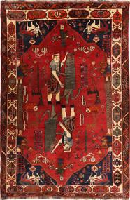 Koberec Ghashghai RXZF55