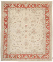 Ziegler Rug 300X342 Authentic  Oriental Handknotted Beige/Light Grey Large (Wool, Pakistan)
