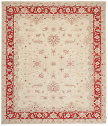 Ziegler Rug 346X398 Authentic  Oriental Handknotted Beige/Light Grey Large (Wool, Pakistan)