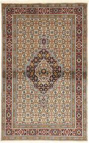 Moud carpet RXZF347