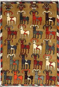 Qashqai pictorial carpet RXZF18