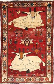 Qashqai Rug 111X175 Authentic  Oriental Handknotted Dark Red/Dark Brown (Wool, Persia/Iran)