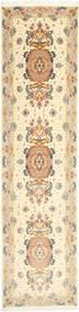 Tabriz 50 Raj Matta 80X327 Äkta Orientalisk Handknuten Hallmatta Beige/Ljusbrun (Ull/Silke, Persien/Iran)