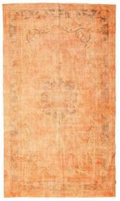 Colored Vintage Teppich XCGZM89