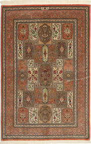 Ilam Sherkat Farsh carpet MIF3