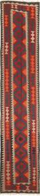 Tappeto Kilim Maimane XKF543