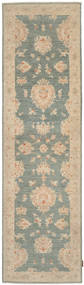 Ziegler carpet NAZC174