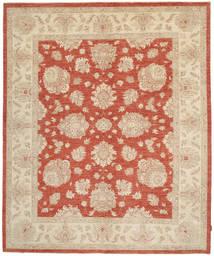 Ziegler Rug 241X292 Authentic  Oriental Handknotted Light Brown/Beige (Wool, Pakistan)