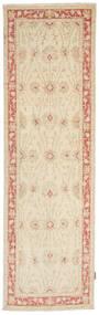 Ziegler carpet NAZC182